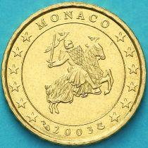 Монако 10 евроцентов 2003 год.