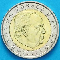 Монако 2 евро 2003 год. Тип 1