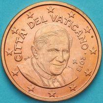 Ватикан 5 евроцентов 2013 год. Тип 1