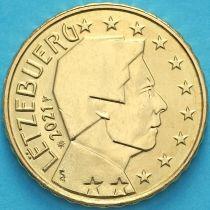 Люксембург 10 евроцентов 2021 год. Лев