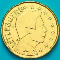 Люксембург 20 евроцентов 2012 год. На монете есть дата 2012