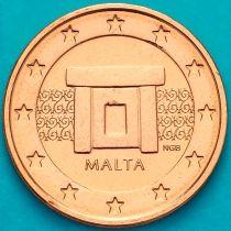 Мальта 5 евроцентов 2015 год. На монете есть дата 2015