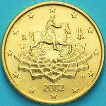 Италия 50 евроцентов 2002 год.