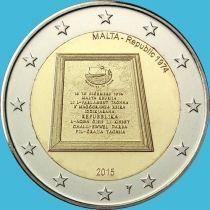 Мальта 2 евро 2015 год. Конституция Мальты.