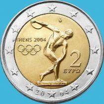 Греция 2 евро 2004 год. Олимпиада, дискобол.