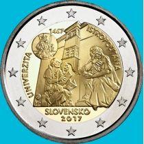 Словакия 2 евро 2017 год. Истрополитанская академия