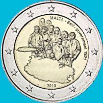 Мальта 2 евро 2013 год. Собственное правительство 1921 года