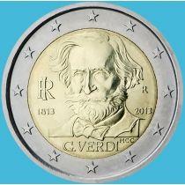 Италия 2 евро 2013 год. Джузеппе Верди