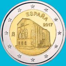 Испания 2 евро 2017 год. Церковь Санта-Мария-дель-Наранко в Овьедо