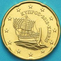Кипр 20 евроцентов 2013 год.