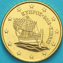 Кипр 50 евроцентов 2013 год.