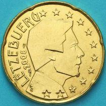 Люксембург 20 евроцентов 2008 год. F