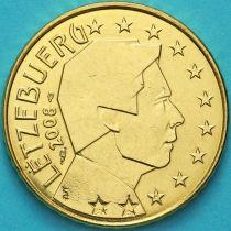 Люксембург 50 евроцентов 2008 год. F