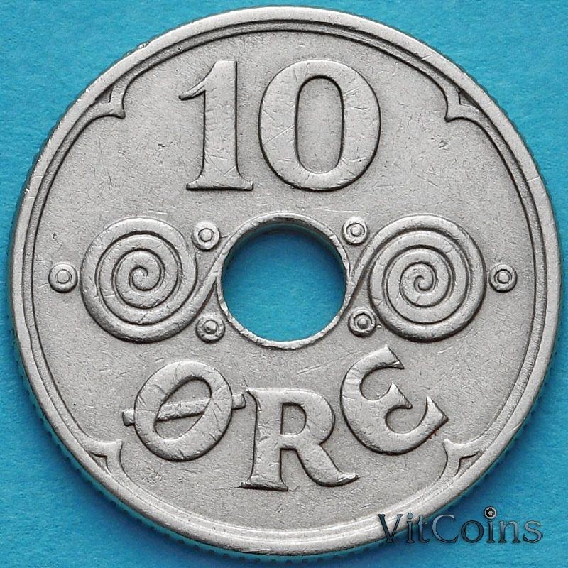 Монета Фарерские острова 10 эре 1941 год. №1