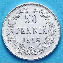 Финляндия 50 пенни 1916 год. Серебро