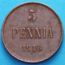 Финляндия 5 пенни 1908-1916 год.
