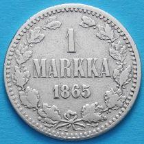 Финляндия 1 марка 1865 год. Серебро.
