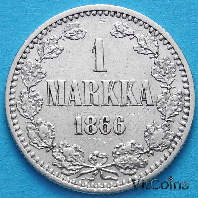Монета Финляндии 1 марка 1866 год. Серебро.