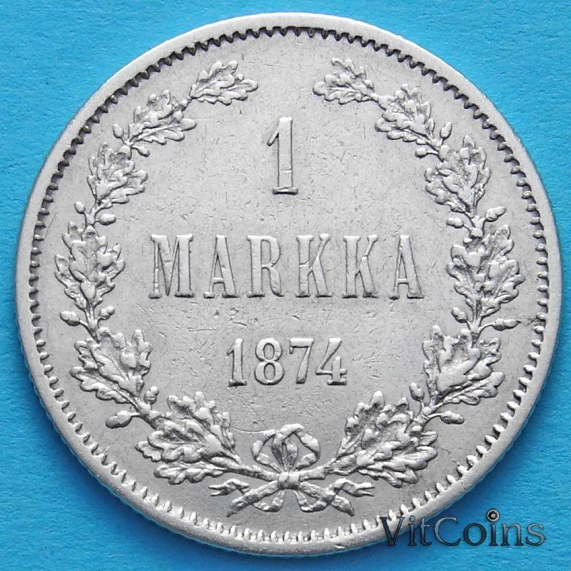 Монета Финляндии 1 марка 1874 год. Серебро.