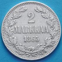 Финляндия 2 марки 1865 год. Серебро. S.