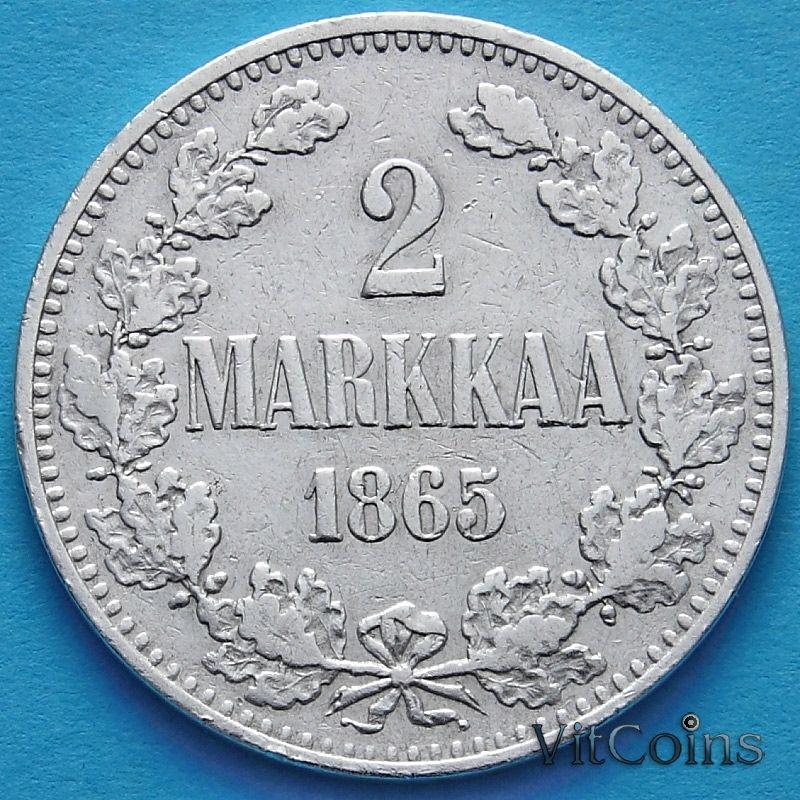 Монета Финляндии 2 марки 1865 год. Серебро.