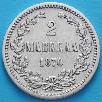Финляндия 2 марки 1870 год. Серебро. S.