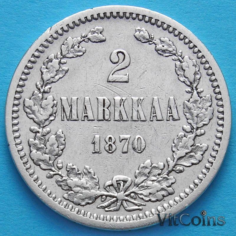 Монета Финляндии 2 марки 1870 год. Серебро.