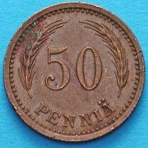 Финляндия 50 пенни 1941-1942 год.
