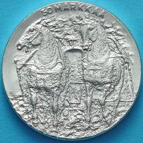 Финляндия 50 марок 1981 год. Урхо Кекконен. Серебро.