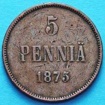 Финляндия 5 пенни 1875 год.