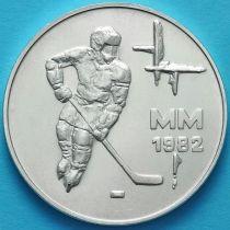 Финляндия 50 марок 1982 год. Хоккей. Серебро.