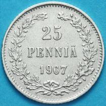 Финляндия 25 пенни 1907 год. Серебро. L.