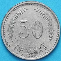 Финляндия 50 пенни 1945 год. S