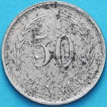 Финляндия 50 пенни 1946 год. S