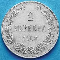 Финляндия 2 марки 1908 год. Серебро.