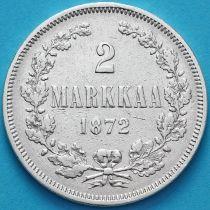 Финляндия 2 марки 1872 год. Серебро. S. №2
