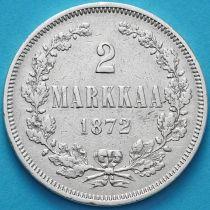 Финляндия 2 марки 1872 год. Серебро. S. №1