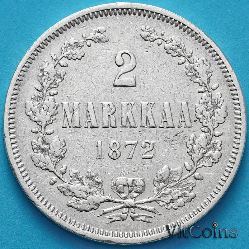Монета Финляндии 2 марки 1872 год. Серебро. №1