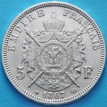 Франция 5 франков 1867 год. ВВ. Серебро.