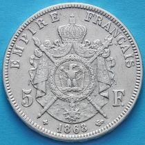 Франция 5 франков 1868 год. ВВ. Серебро. №2