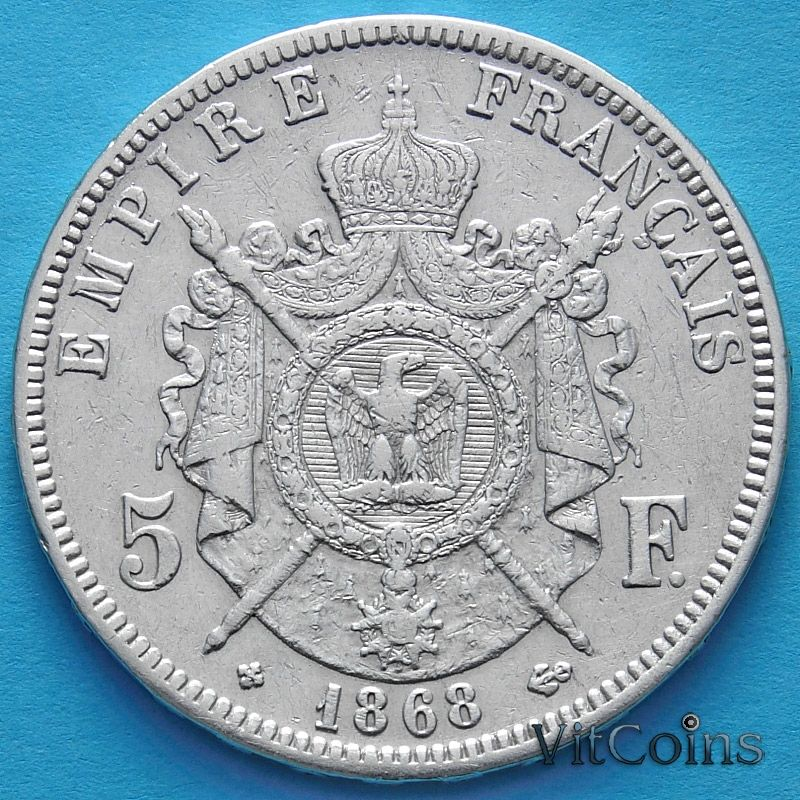 Монета Франции 5 франков 1868 год. ВВ. Серебро. №2