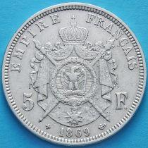 Франция 5 франков 1869 год. ВВ. Серебро. №2