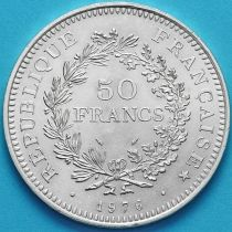 Франция 50 франков 1976 год. Геркулес и музы. Серебро.