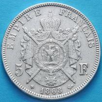 Франция 5 франков 1868 год. ВВ. Серебро. №1
