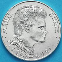 Франция 100 франков 1984 год. Мария Кюри. Серебро