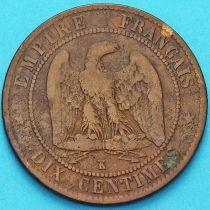 Франция 10 сантимов 1863 год. Монетный двор Бордо.