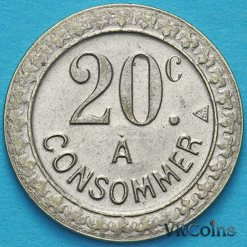 Монета Франция 20 сантимов. Нотгельд.