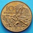 Монета Франции 10 франков 1984 год. Франсуа Рюд. аUNC.