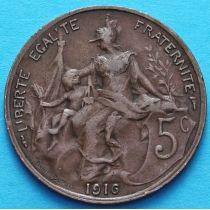 Франция 5 сантимов 1916 - 1917 год. Париж.