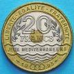Монета Франции 20 франков 1993 год. Средиземноморские Игры.